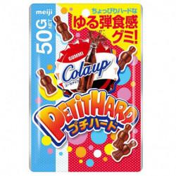 Gummies Cola Up Petit Hard Meiji