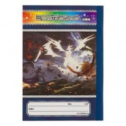 Mini Book Note Ultra Necrozma japan plush