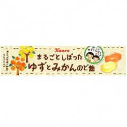Throat Sweets Yuzu Mikan Small Pack KANRO