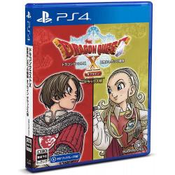 Game Dragon Quest X Mezameshi Itsutsu No Shuzoku Offline Deluxe Edition PS4