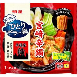 Instant Noodles Nabe Ramen Miyazaki Karamen Myojo Foods