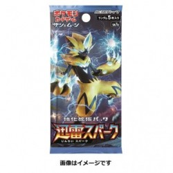 Booster Carte Strength Expansion Pack Jinrai Spark sm7a
