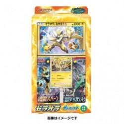 Carte Special Jumbo Pack Zeraora japan plush