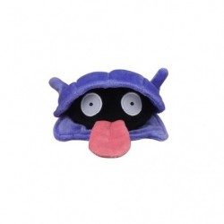 Plush Pokemon fit Shellder japan plush