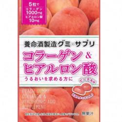 Gummies Plum Collagen Hyaluronic Acid Supplement Yomeishu Seizo