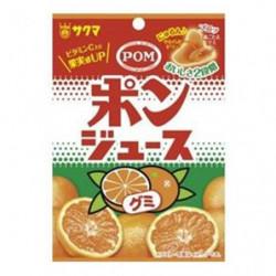 Gummies Ponjuice Sakumaseika