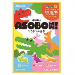 Gummies Dobutsu No Sekai Asobon KANRO