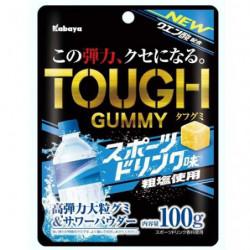 Gummies Sports Drink Tough Gummy Kabaya