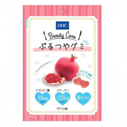 Gummies Pomegranate Beauty Care Cleat