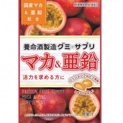 Gummies Supplement Maca Zinc Yomeishu
