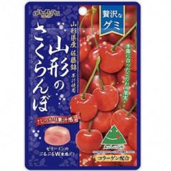 Gummies Yamagata Sakuranbo Senjakuame