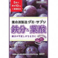 Gummies Plum Iron Folic Acid Supplement Yomeishu Seizo