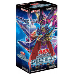Abyss Duelist Edition Booster Box Yu-Gi-Oh!