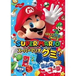 Gummies Super Mario Nobel