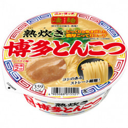 Cup Noodles Boiled Hakata Tonkotsu Ramen Yamadai