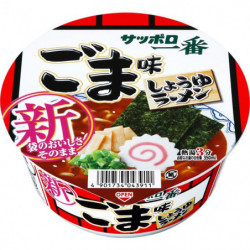 Cup Noodles Sapporo Ichiban Sesame Shoyu Ramen Sanyo Foods
