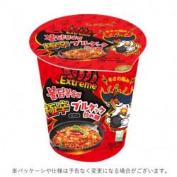 Cup Noodles Burudakku Extremely Spicy Stir-fried Ramen Regular Samyang Foods