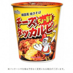 Cup Noodles Cheese Dak Galbi Ramen paldo