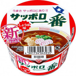 Cup Noodles Sapporo Ichiban Shoyu Mini Ramen Sanyo Foods