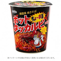 Cup Noodles Spicy Dak Galbi Ramen paldo