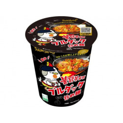 Cup Noodles Burudakku Original Stir-fried Ramen Samyang Foods
