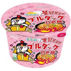 Cup Noodles Burudakku Karubo Stir-fried Ramen BIgCUP Samyang Foods