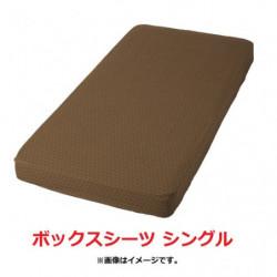 Bed Sheet Single Pikachu