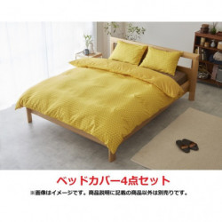 Bed Cover Set Pikachu Pattern Double Pokémon