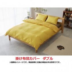 Bed Cover Pikachu Pattern Double Pokémon