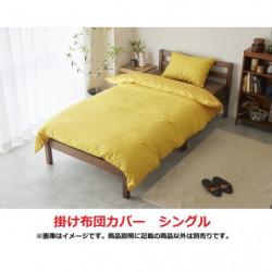 Bed Cover Pikachu Pattern Single Pokémon