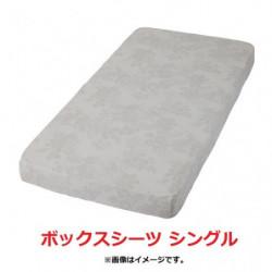 Bed Sheet Single Eevees