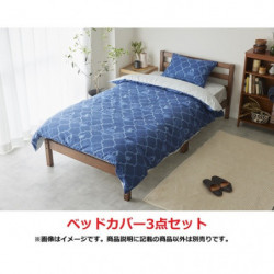 Bed Cover Set Ghost Pattern Single Pokémon