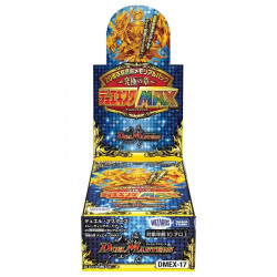 Due King 20th Anniversary Display Duel Masters