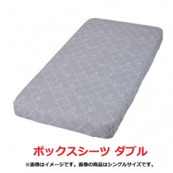 Bed Sheet Double Ghost Pattern
