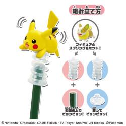 Figure Boing Boing Cap Pokémon