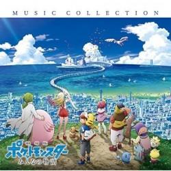CD Music Collection Pokemon Minna no Monogatari japan plush