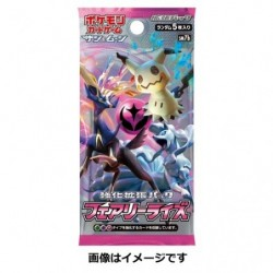 Booster Card Strength Expansion Pack Fairy Rise sm7b