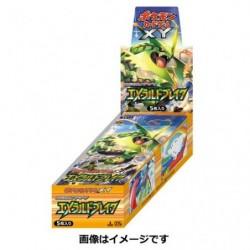 Display Card Emerald Break japan plush