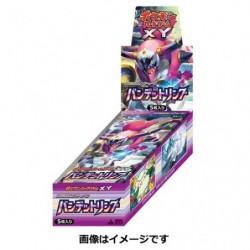 Display Card Bandit Ring japan plush