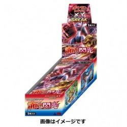 Display Card Akai Senkou japan plush
