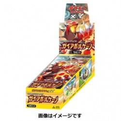 Display Card Gaia Volcano japan plush