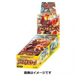 Display Carte Gaia Volcano japan plush