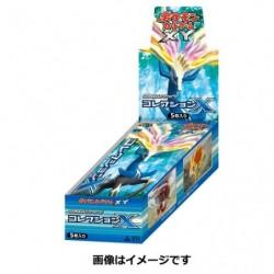 Display Card Collection X japan plush