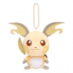 Peluche Porte Cle Pokemon Petit Pastel Raichu japan plush