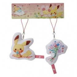 Porte Cle Art Pikachu japan plush