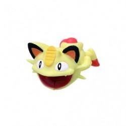 Cable Meowth japan plush