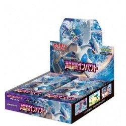 Display Card Expansion Pack Chou Baku Impact