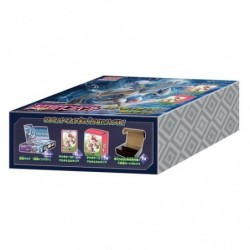 Special Set Limited Edition Two Display Carte Expansion Pack Chou Baku Impact