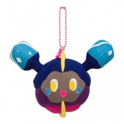 Plush Keychain Pokemon Time Cosmog japan plush