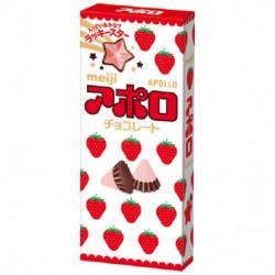 Chocolats Fraise Appolo Meiji